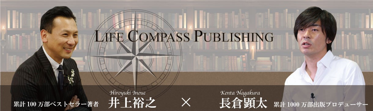lifecompasspublishing